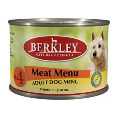 Berkley Adult Dog Menu Meat Menu № 4