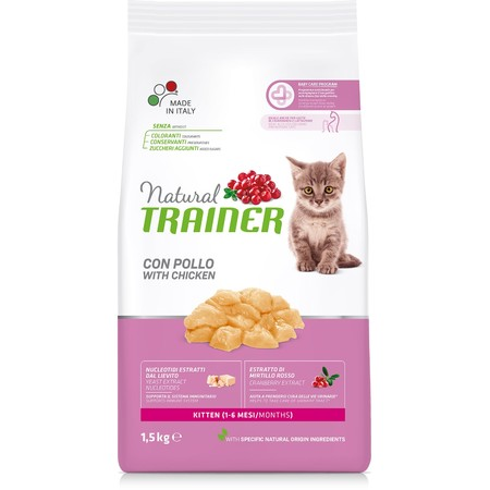 TRAINER NATURAL KITTEN для котят 1